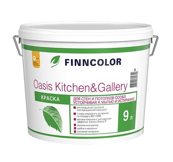 Finncolor Oasis Kitchen&Gallery Моющаяся краска 9л база A - фото - 2