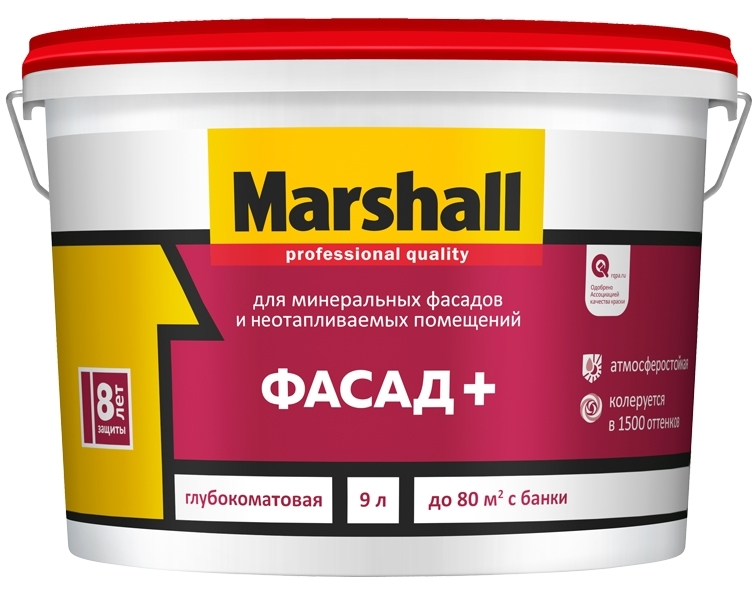 Marshall Fasad Plus Фасадная краска 9л база A - фото - 1